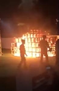 火災 ジャングル ジム